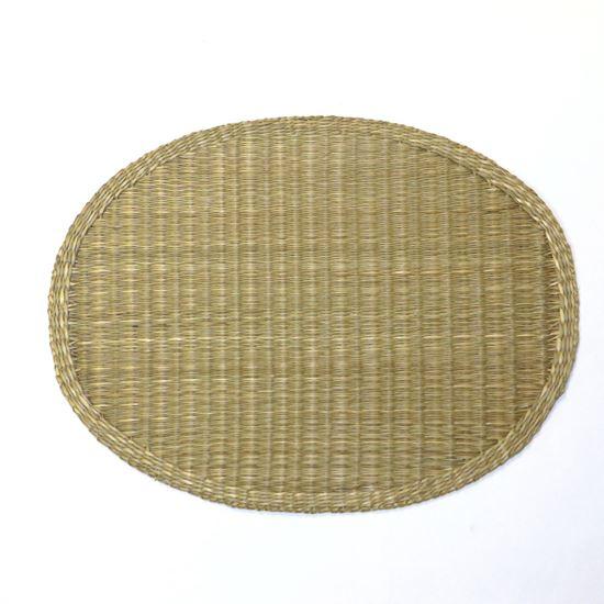 Obrázek z Prostírání - mořská tráva 30x40cm
